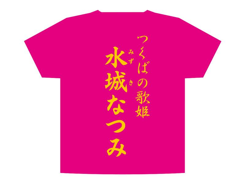 水城なつみTシャツホットピンク×アプリコット